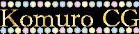 Komuro Consulting Group